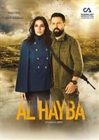 Al Hayba movie poster