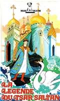 Skazka o tsare Saltane movie poster