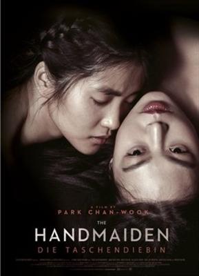 The Handmaiden  poster #1578043