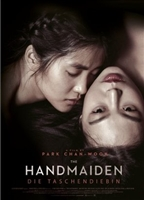 The Handmaiden  #1578043 movie poster