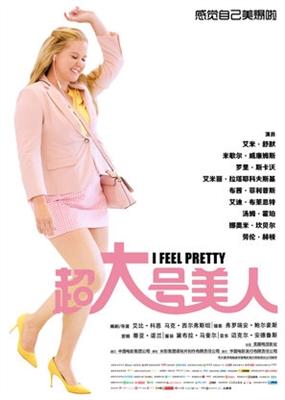 I Feel Pretty poster #1578161