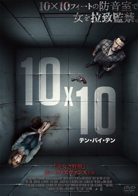 10x10 poster #1578289