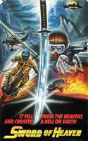 Sword of Heaven movie poster