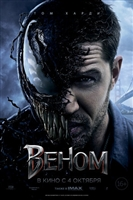 Venom #1578461 movie poster