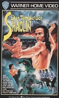 Shao Lin si movie poster