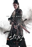 Ahn si-seong - IMDb movie poster