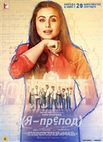 Hichki #1578613 movie poster