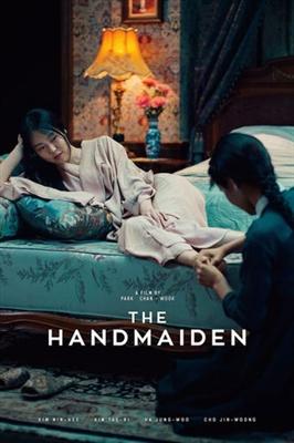 The Handmaiden  poster #1579152
