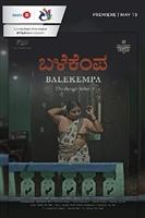 Balekempa movie poster