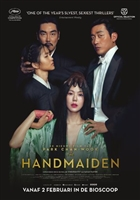 The Handmaiden  #1579362 movie poster