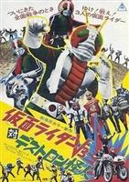 Kamen Raidaa Bui Surii tai Desutoron Kaijin movie poster