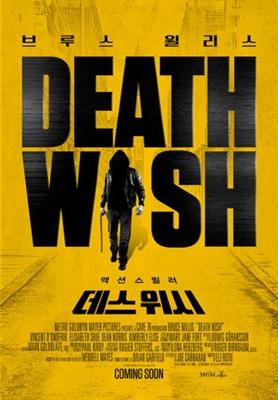 Death Wish poster #1579514