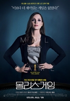 Molly's Game #1579535 movie poster