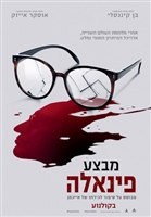 Operation Finale #1579789 movie poster
