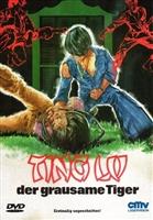 Xiao lao hu  movie poster