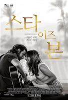 A Star Is Born #1580509 movie poster