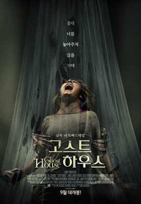 Ghost House poster #1580756