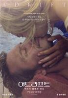 Adrift #1580928 movie poster