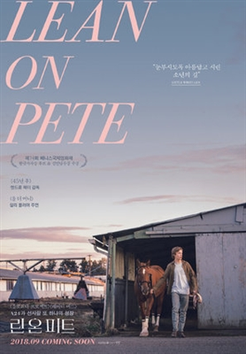 Lean on Pete poster #1580941
