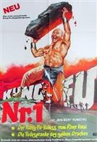 Xiao yao fang movie poster