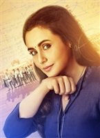 Hichki #1581110 movie poster