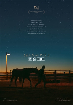 Lean on Pete poster #1581999