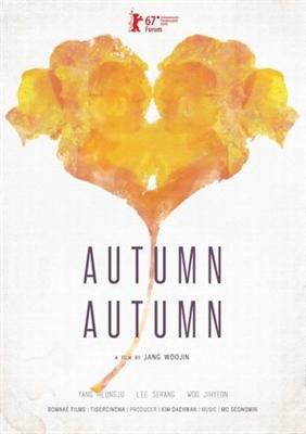 Autumn, Autumn poster #1582002