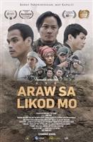 Ang araw sa likod mo movie poster