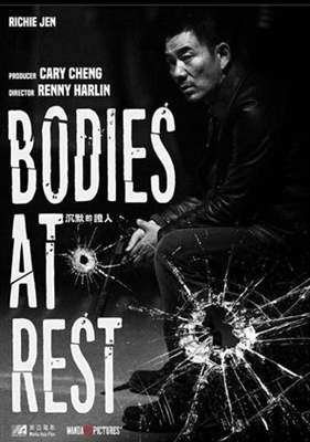 Bodies at Rest poster #1582342