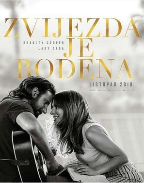 A Star Is Born poster #1582952