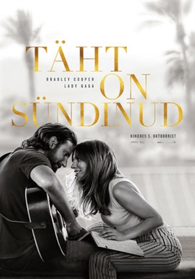 A Star Is Born poster #1582960