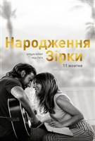 A Star Is Born #1582961 movie poster