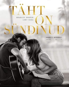 A Star Is Born poster #1582968