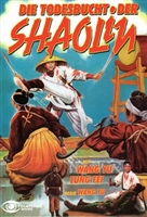Zhan shen tan movie poster