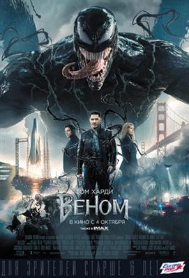 Venom poster #1583696
