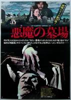 Non si deve profanare il sonno dei morti movie poster