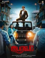Bairavaa movie poster