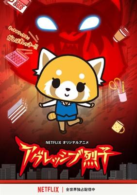 Aggretsuko poster #1584055