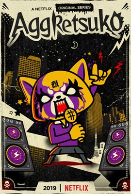 Aggretsuko poster #1584057