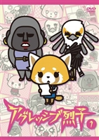 Aggretsuko t-shirt #1584058