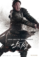 Ahn si-seong - IMDb movie poster