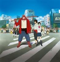 Bakemono no ko movie poster