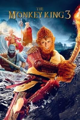 The Monkey King 3: Kingdom of Women poster #1584239