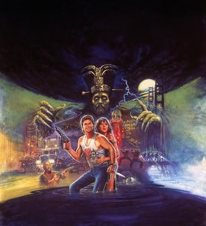 Big Trouble In Little China poster #1584430
