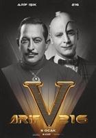ARIF V 216 movie poster