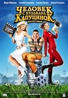 Chelovek s bulvara Kaputsinok movie poster