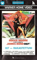 The Spy Who Loved Me #1585428 movie poster