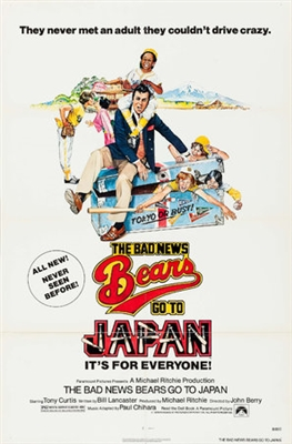 The Bad News Bears Go to Japan poster #1585577