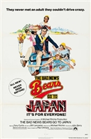 The Bad News Bears Go to Japan #1585577 movie poster
