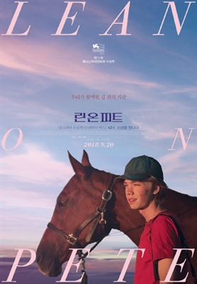 Lean on Pete poster #1585622